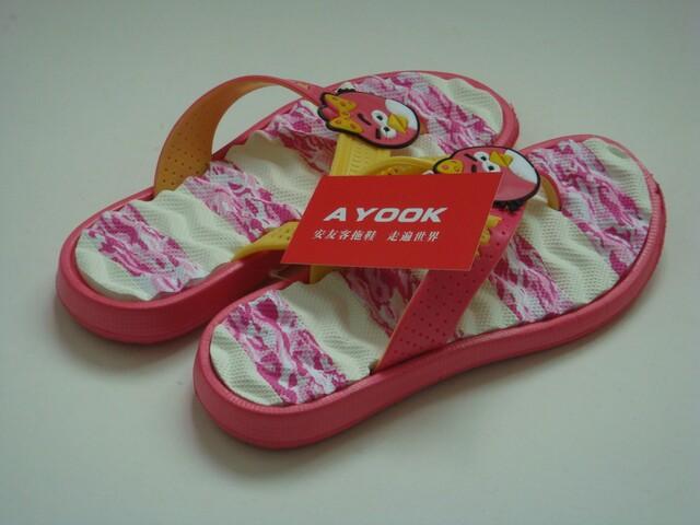 2013年4月新增12款Ayook.com凉拖鞋
