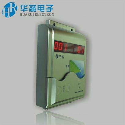 朝阳IC卡淋浴节水器房山澡堂淋浴刷卡水控机