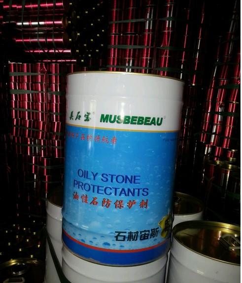 美石宝石材护理粉剂 增艳剂石材养护剂(油性) 油性石材防护剂