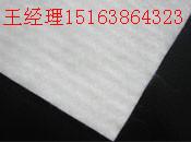 无纺短丝土工布…15163864323