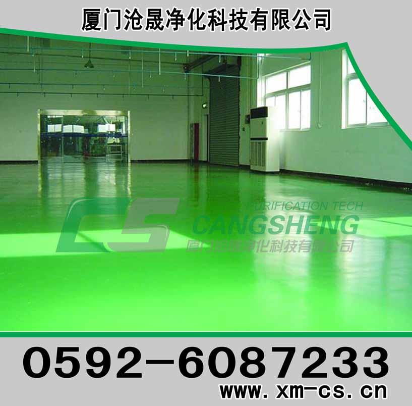 福建环氧地板漆-福建环氧耐磨地板