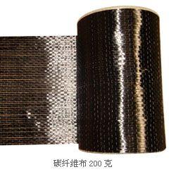 长春碳纤维布厂家