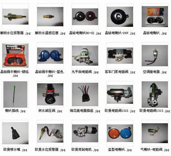 利达混凝土搅拌车配件专卖/减速机批发