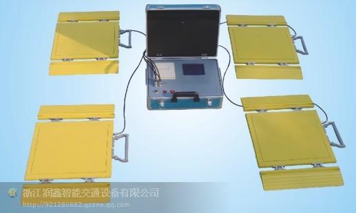 供应便携式动态称重仪,海鑫称重仪检测精度高您的首选