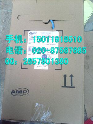 安普六类网线型号 安普超五类网线型号