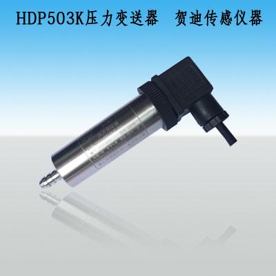 水管压力传感器水管压力传感器厂,压力传感器报价
