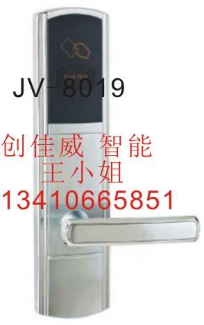 8019酒店锁 酒店智能锁 创佳威酒店锁 刷卡酒店锁 电子锁