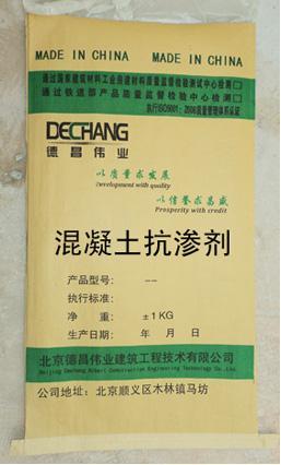 SY-K 混凝土抗渗剂、新型抗渗剂价格 北京德昌伟业知道