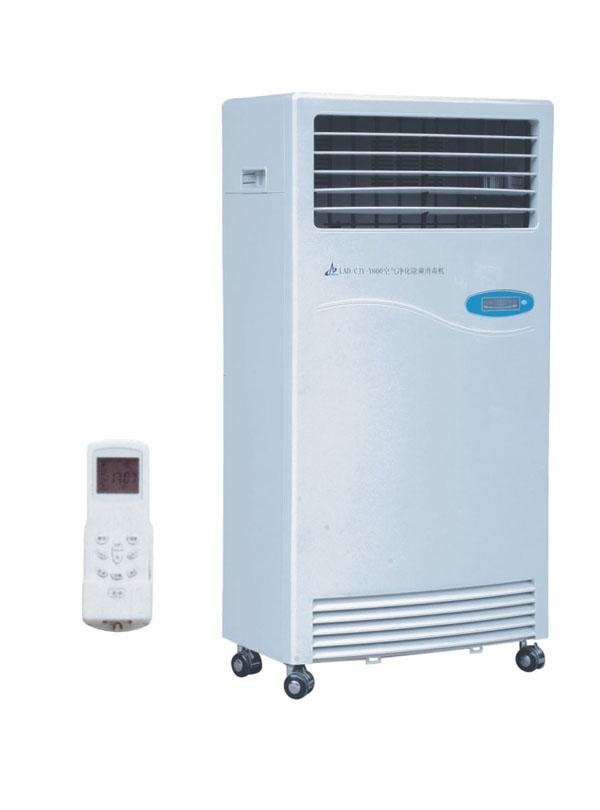 利安达移动式空气消毒机