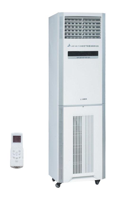 利安达柜式空气消毒机
