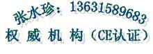 多媒体网络广告机CB认证2.4G无线耳机FCC ID认证询张水珍