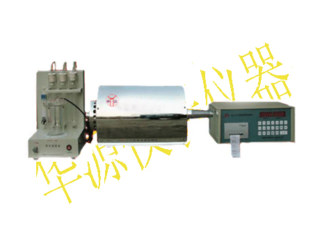 贵州煤炭化验室设施 煤质检测仪器价格KZDL-6快速测硫仪华源仪