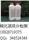 深圳高温脱模剂检测分析 东莞膨松剂配方还原找何春艳