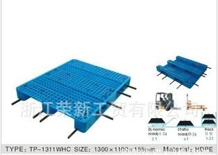 供应上海塑料托盘