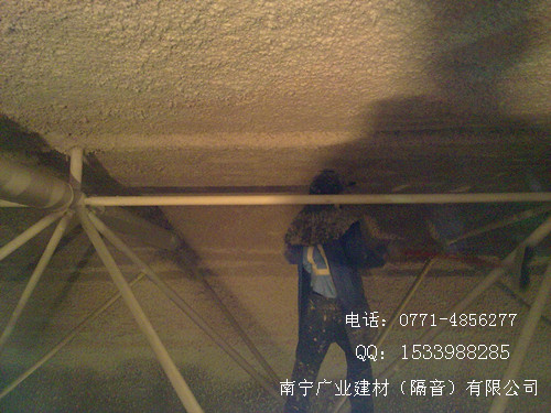 广西新型环保纤维吸音涂料Spray k-28