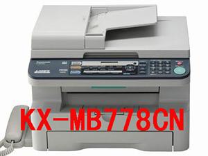 扬州松下传真机,一体机,复印机维修加粉