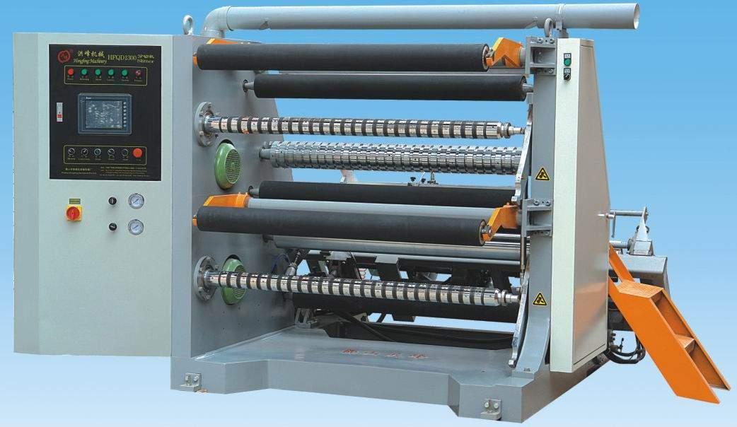 3, hfqd系列自动分切机采用意大利精密气胀滑差轴收卷,高速旋转时图片