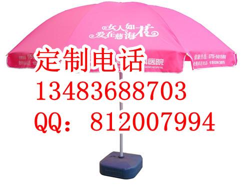 石家庄太阳伞、石家庄广告太阳伞、石家庄遮阳伞