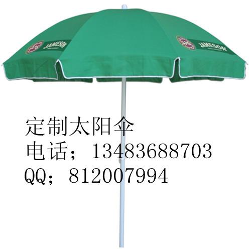 通辽太阳伞、通辽广告太阳伞、通辽遮阳伞