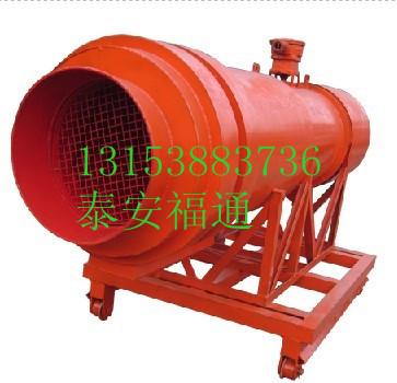22KW矿用通风湿式除尘风机