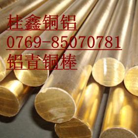 耐磨QAL10-3-1.5铝青铜棒,进口C14500碲铜棒
