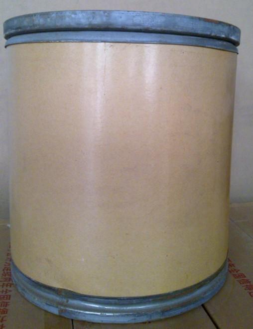 电厂杀菌剂_水处理剂_循环水杀菌剂