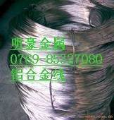 长春2A60铝合金线,泉州6005铆钉铝线,优质铝线