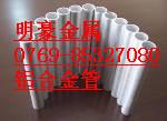 浙江5059铝合金管,温州7039铝合金毛细管,铝方管