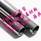 耐高温310S不锈钢光亮管,进口304不锈钢管,不锈钢方管