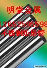 西安304不锈钢矩形管,环保309S不锈钢装饰管