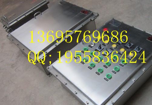 工业304不锈钢照明动力配电箱