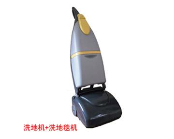 LJ290小型手推式洗地机