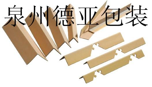 泉州纸护角,纸护边,纸包角,纸平板