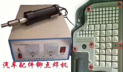 天津超声波点钻机,超声波点钻机