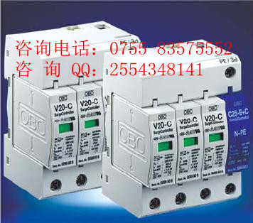 浙江OBO电源防雷器V20-C/3+NPE