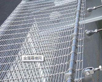 金属幕墙网的生产厂家/不锈钢金属幕墙网一平米价格