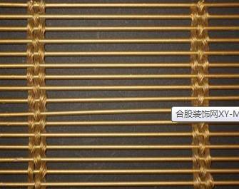 吊顶用的金属装饰网/隔断不锈钢金属装饰网