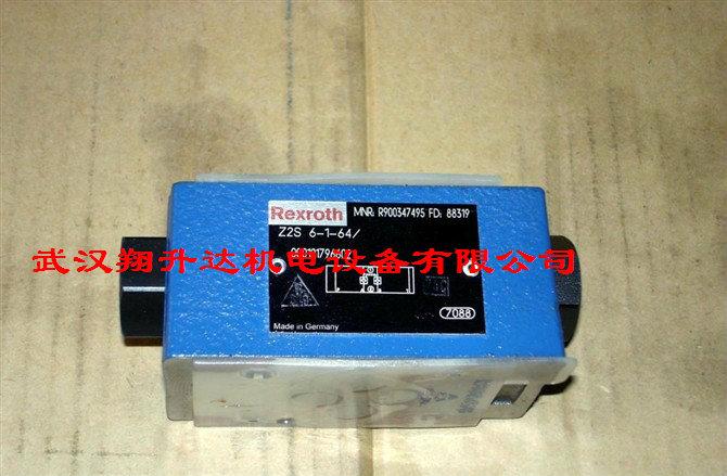 武汉专业A2FM32/61W-VAB020F柱塞泵