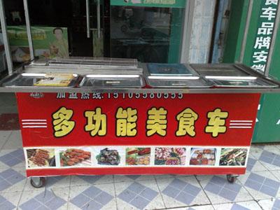 烟台流动式小吃车怎么卖  烟台烧烤小吃车卖厂家直销