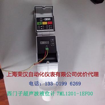 SIMENS西门子超声波物位变送器7ml12011ef00