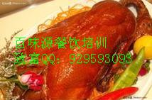 北京烤鸭培训烤鸭培训-新乡正宗烤鸭培训基地