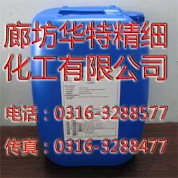 杀菌灭藻剂,水处理化学品,循环水杀菌剂