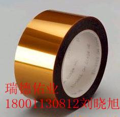 3M7413D聚酰亚胺薄膜胶带(耐高温)