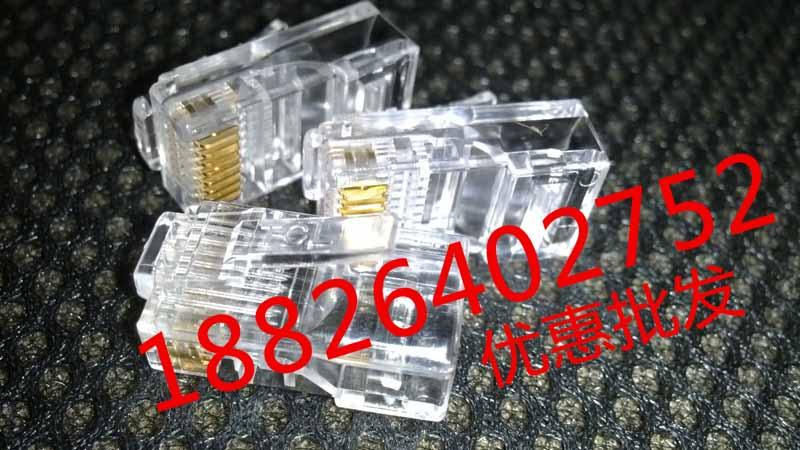 TCL非屏蔽跳线非屏蔽跳线,tcl超五类跳线价格,惠州tcl网络