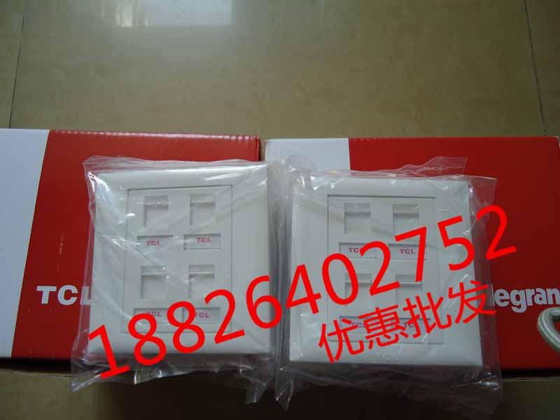 TCL六类非屏蔽跳线 型号:PJ21020 - TCL-罗格朗