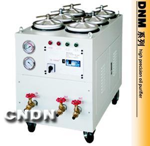 DNM系列高精密滤油机