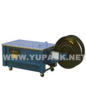 半自动打包机YP-KZB-II(低台标准型)
