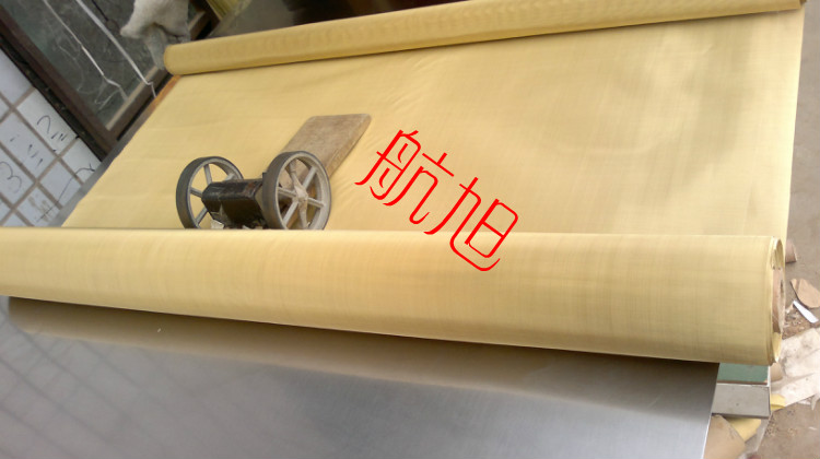 厂家常年销售优质200目黄铜丝网 120目黄铜过滤网