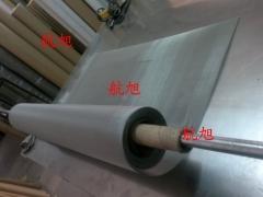 厂家销售批发优质铁铬铝丝网 专业红外线丝网