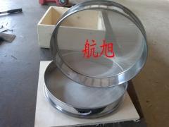 厂家常年订做销售优质不锈钢分样筛 标准筛